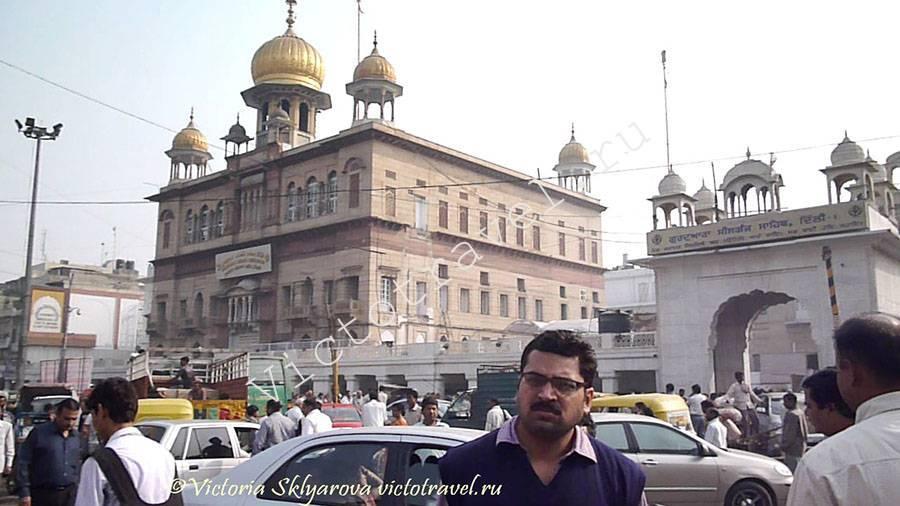 улица в центре города Дели, Индия
