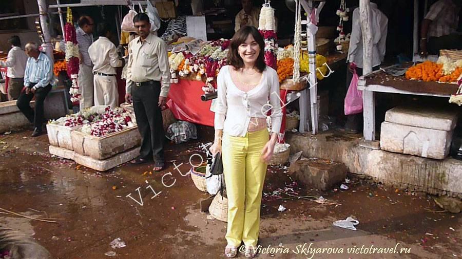 в центре Дели