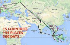 схема моих маршрутов и путешествий