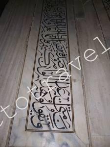 инкрустация, арабская вязь из корана на стенах в Тадж Махал, Агра, Индия