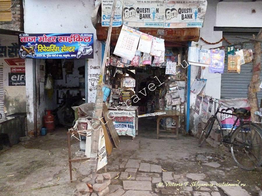 магазин в городе Агра, Индия