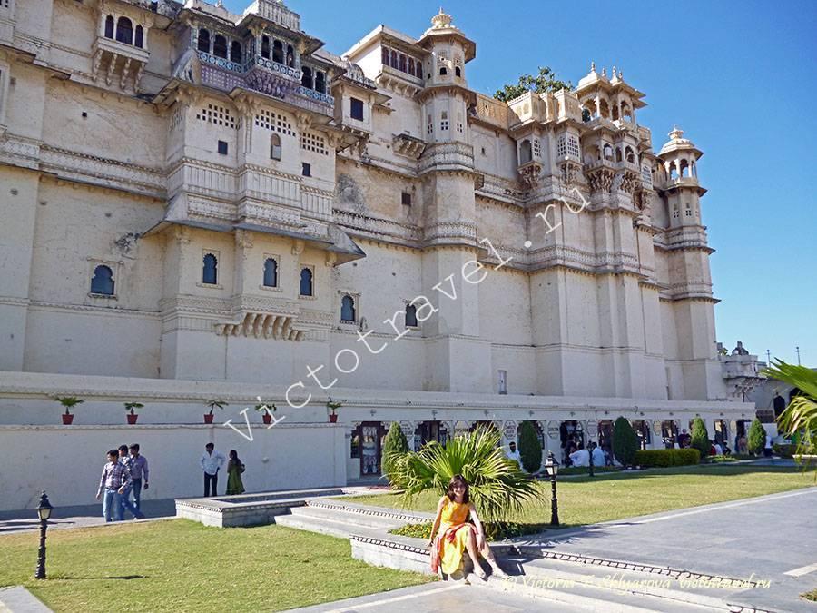 Городской Дворец, Удайпур, Индия