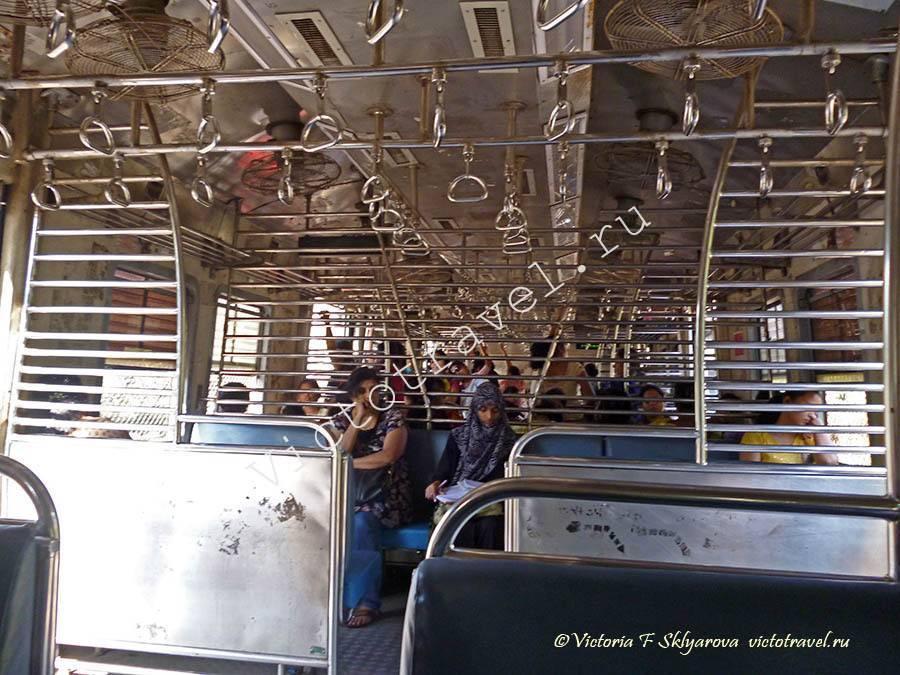 вагон метро Мумбай