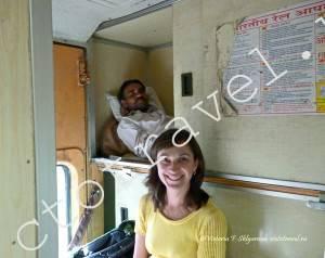 в Гокарну на поезде, Индия