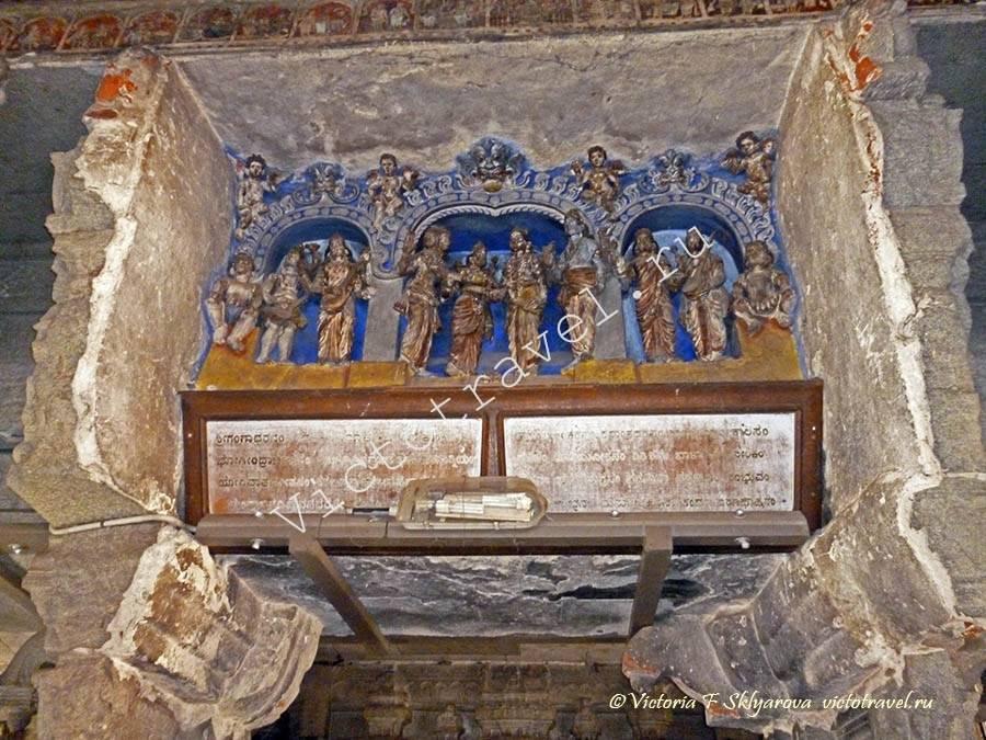 роспись в храме Вирупакши, Хампи, Индия