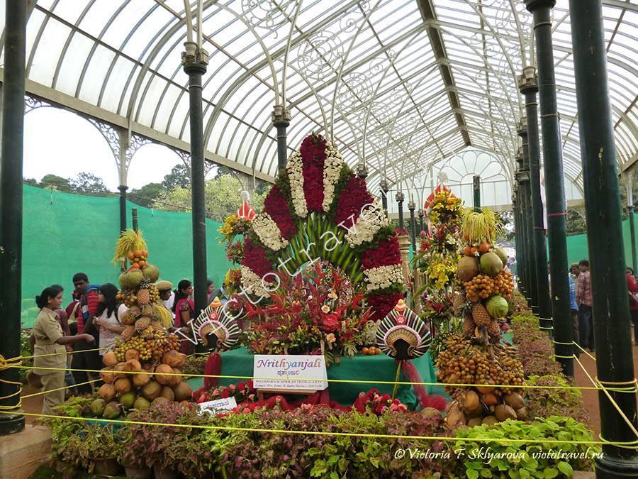 выставка, Ботанический сад, Бангалор, Индия