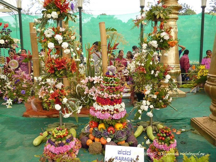 выставка в Ботаническом саду, Бангалор, Индия