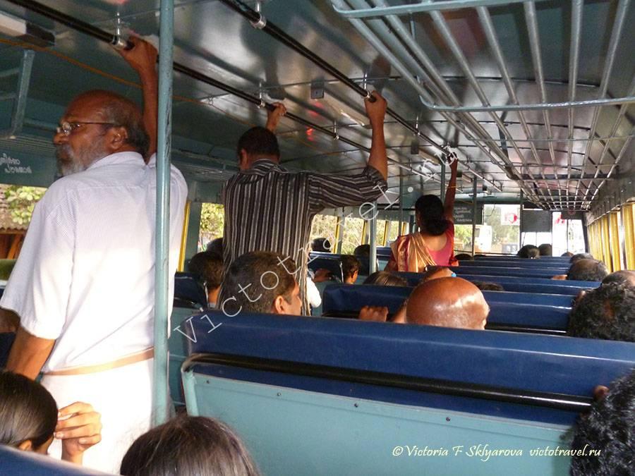 в автобусе, Керала, Индия