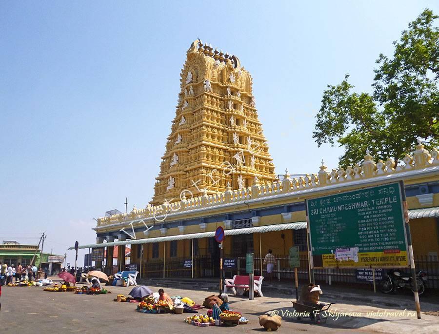 площадь у Храма Чамунди, Майсор, Индия