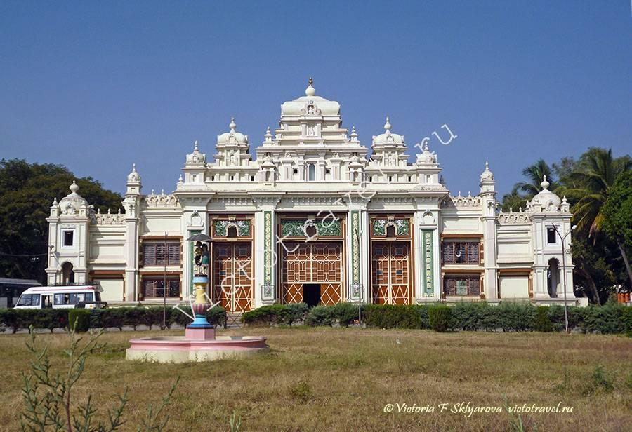 Дворец Джаганмохан, Майсур, Индия
