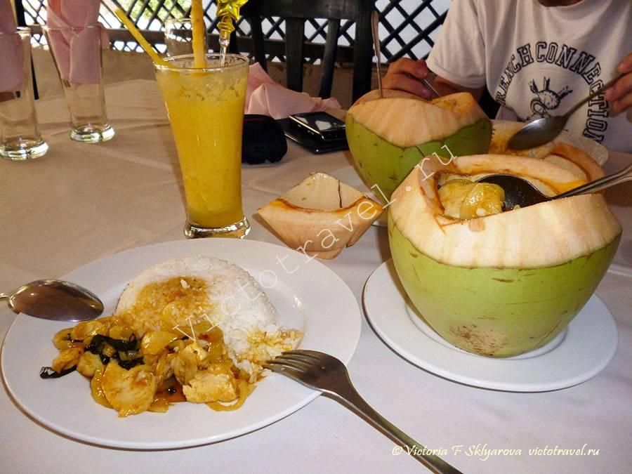 суп Амок - традиционное блюдо, Сием Рип, Камбоджа