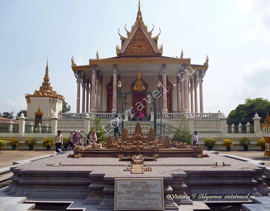 Серебряная Пагода, Пномпень, Камбоджа