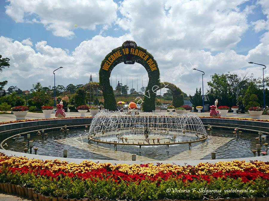 Далат, Вьетнам