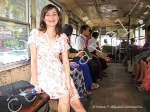 в автобусе, Янгон, Мьянма