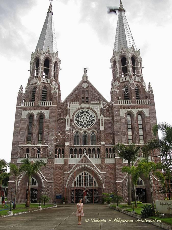 Собор Девы Марии, Янгон, Мьянма