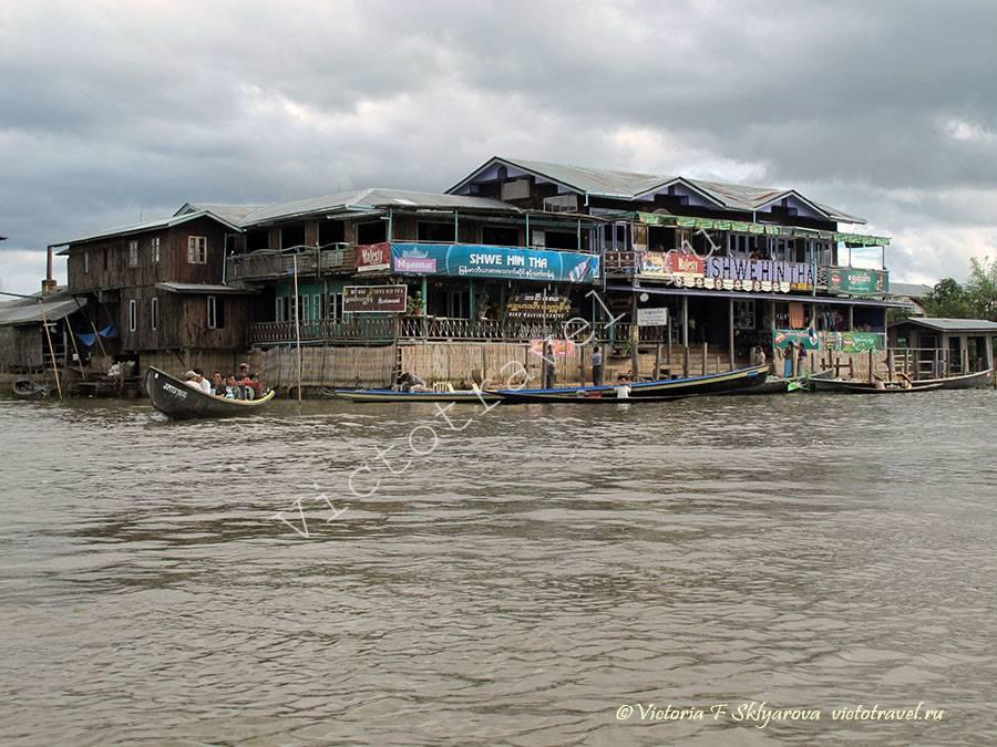 ресторан на воде, озеро Инле, Мьянма