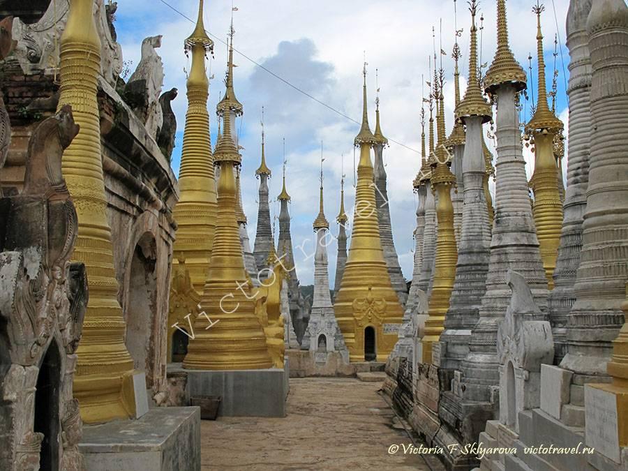 маленькие пагоды Индейн, озеро Инле, Мьянма
