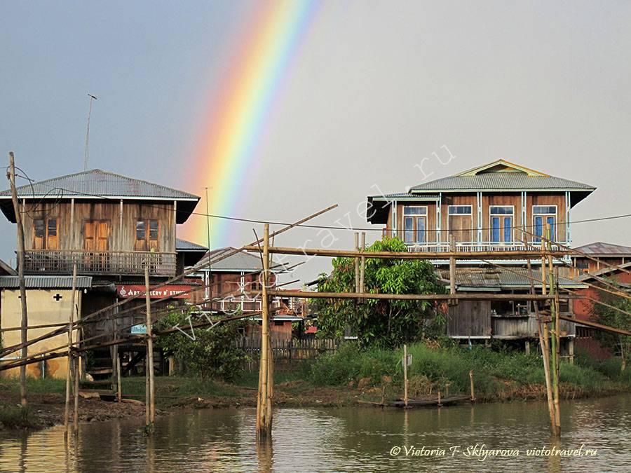 радуга, дома на озере Инле, Мьянма