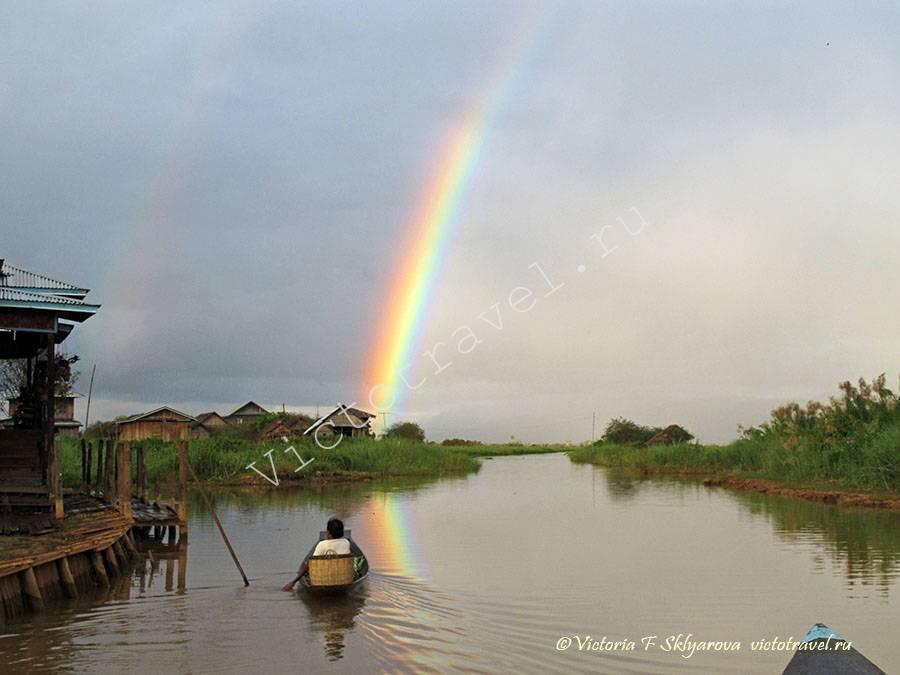 радуга, лодка, озеро Инле, Мьянма