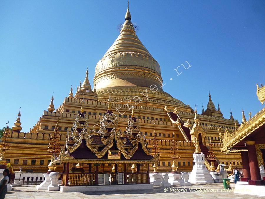 Золотая Shwezigon Paya - Швезигон Пагода, Баган, Мьянма