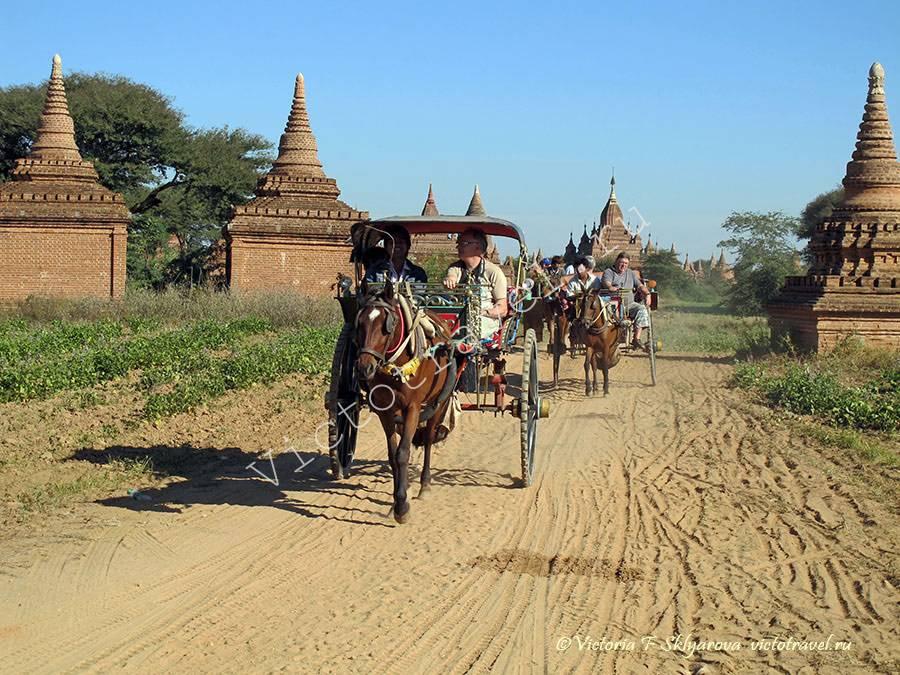 на лошадках по Багану, Мьянма