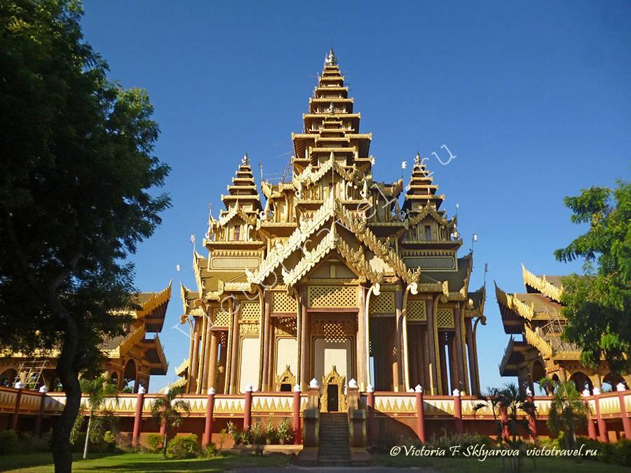 музей в Багане, Бирма