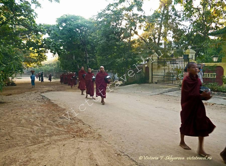 Bagan409