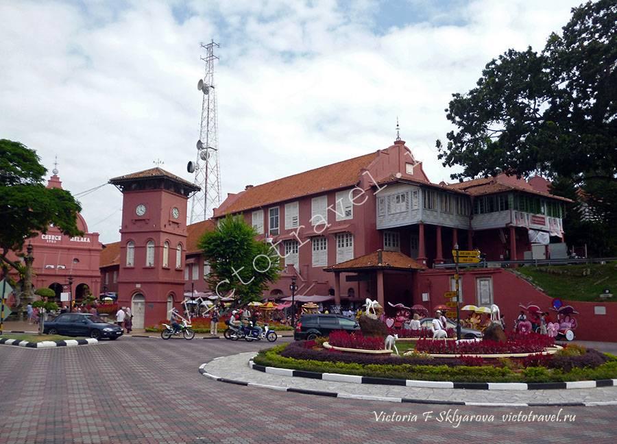 Голландская площадь, Малакка, Малайзия