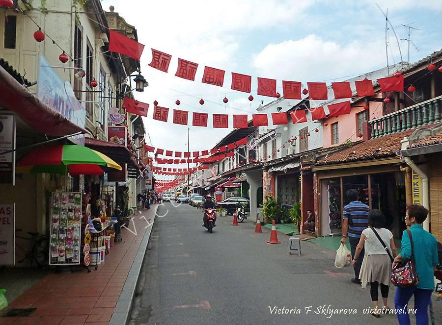 китайский квартал, Мелака, Малайзия