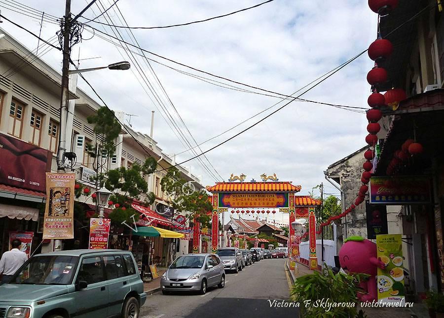 улица в китайском квартале, Малакка, Малайзия