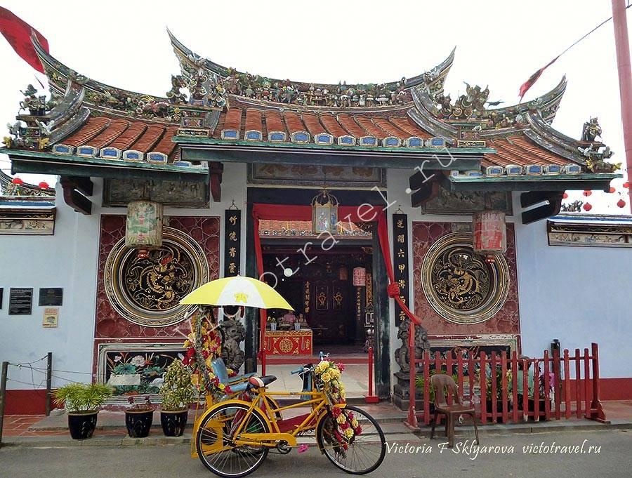 храм Чен Хун Тенг, рикша, Малакка Малайзия