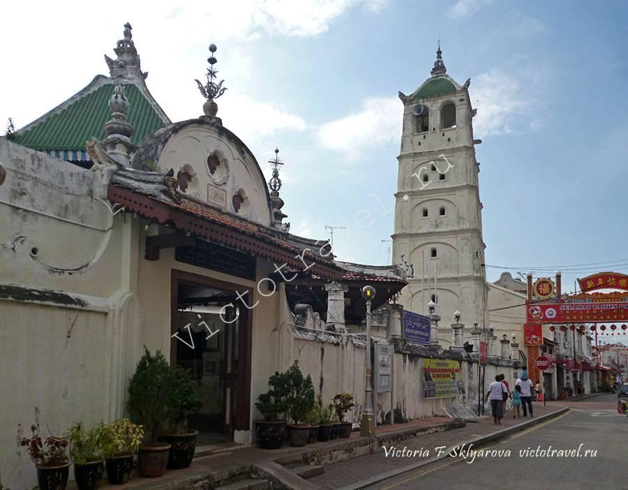 мечеть Кампунг Клинг Kampung Kling, Малакка, Малайзия