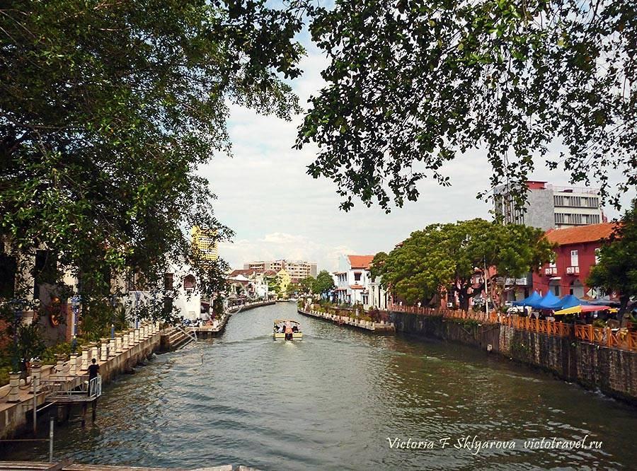 круиз по реке, Малакка, Малайзия