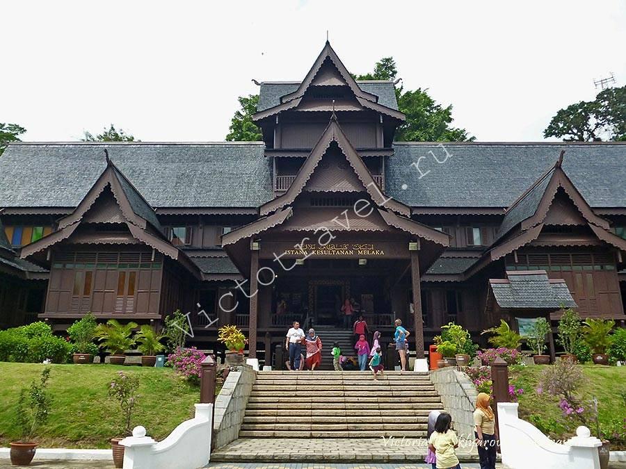 культурный музей- дворец султана, Мелака, Малайзия