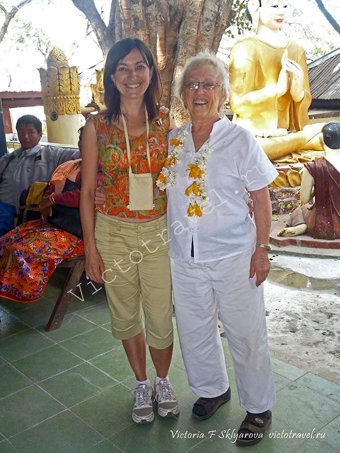 встреча с Джуди в храме у горы Поупа, Мьянма