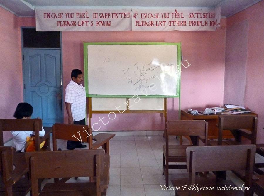 класс английского в частной школе, Индонезия