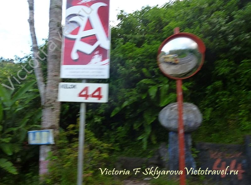 поворот на пути Озеро Манинджау, остров Суматра, путешествие в Индонезию-sumatra-maninjaui51