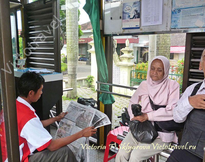 Автобусная остановка в Джокьякарте, Индонезия