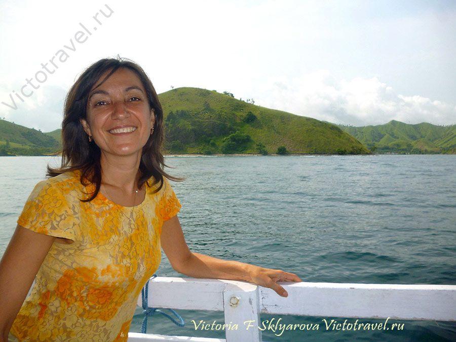 Счастливая путешественница, Комодо, Индонезия