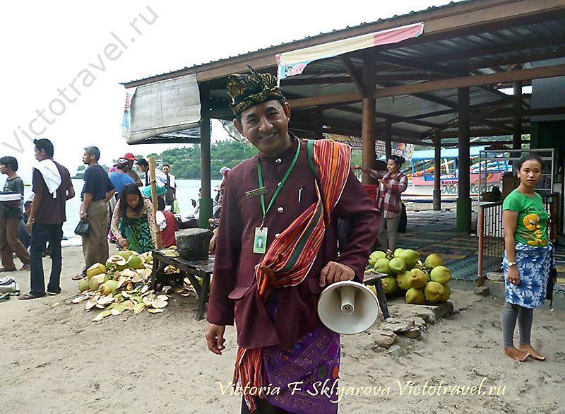 Сенггиги, остров Ломбок, Индонезия