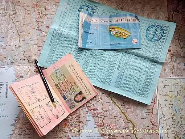 планировать путешествие